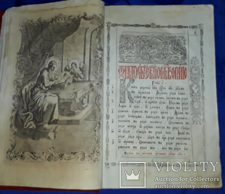 1779 Напрестольное Евангелие 48х31 см. - тройной золотой обрез, фото №9