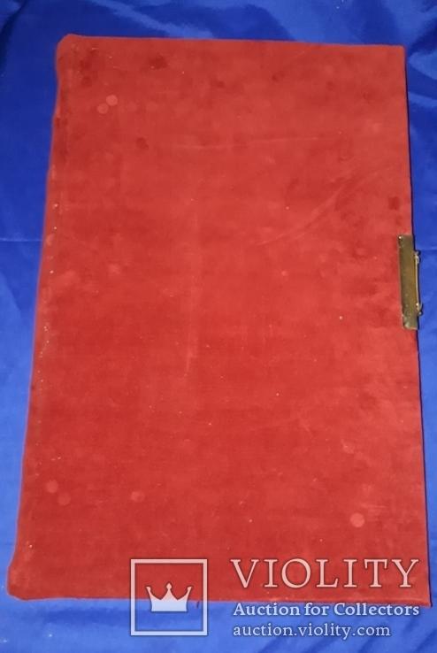 1779 Напрестольное Евангелие 48х31 см. - тройной золотой обрез, фото №11