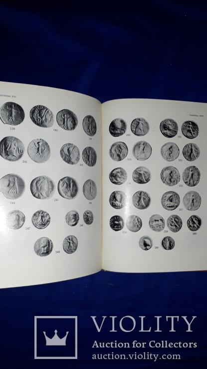 1977 Монетное дело Херсонеса