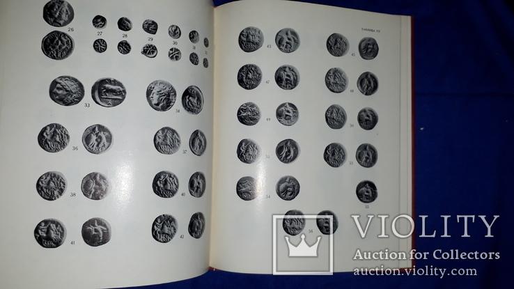 1977 Монетное дело Херсонеса, фото №3