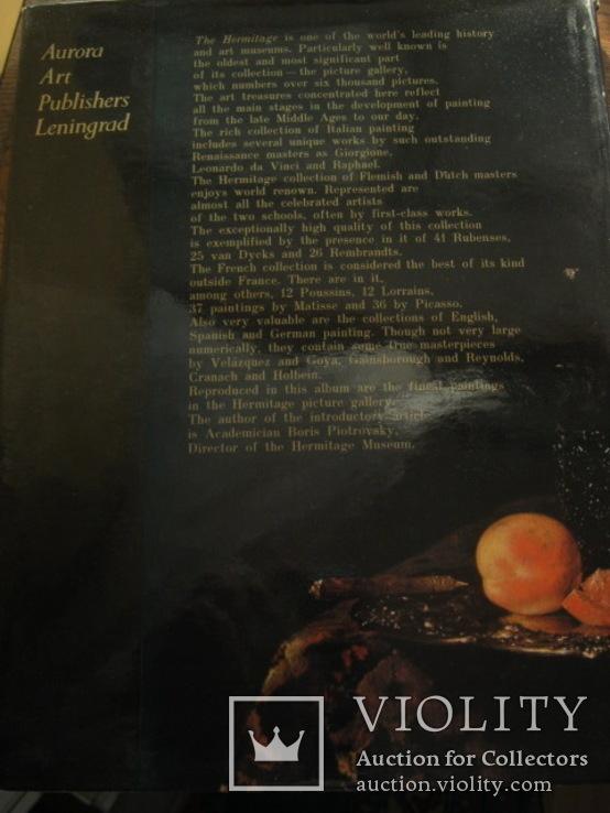 Западноевропейская  живопись в Эрмитаже, фото №13