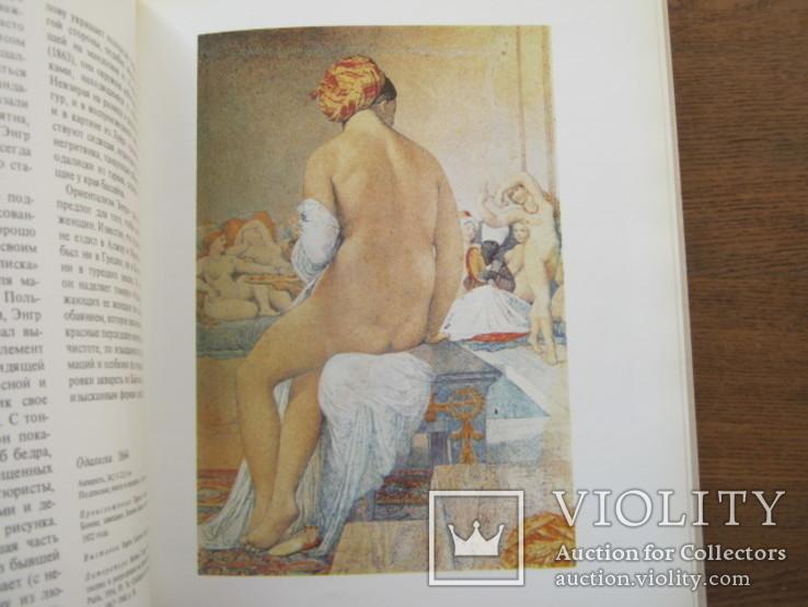 Французская акварель 19 века, фото №6