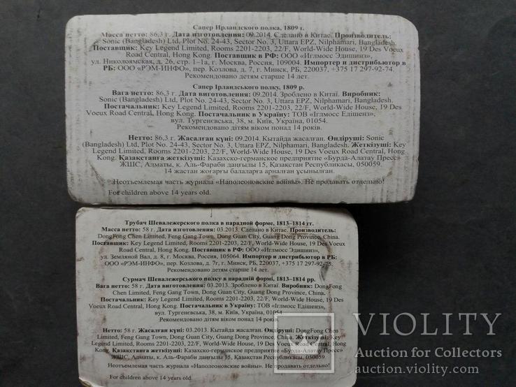 Солдаты наполеоновской войны. 6 шт., фото №4