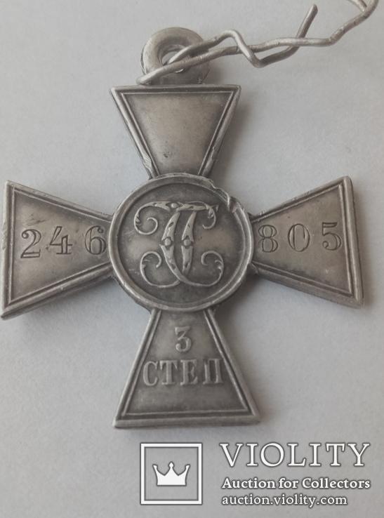 Георгиевский крест 3 степень 246 805