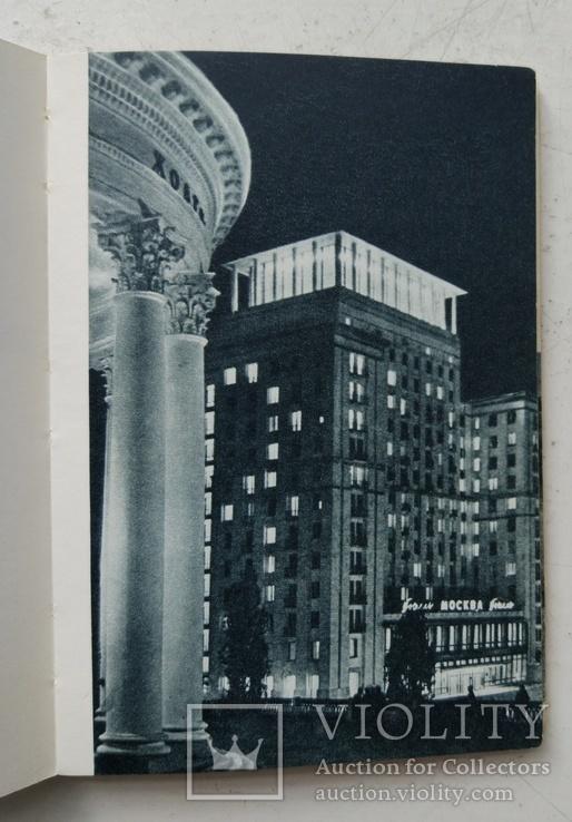 1967г, Путівник по Київу, фото №5