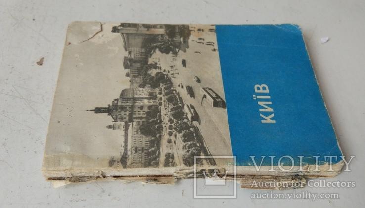 1967г, Путівник по Київу, фото №11
