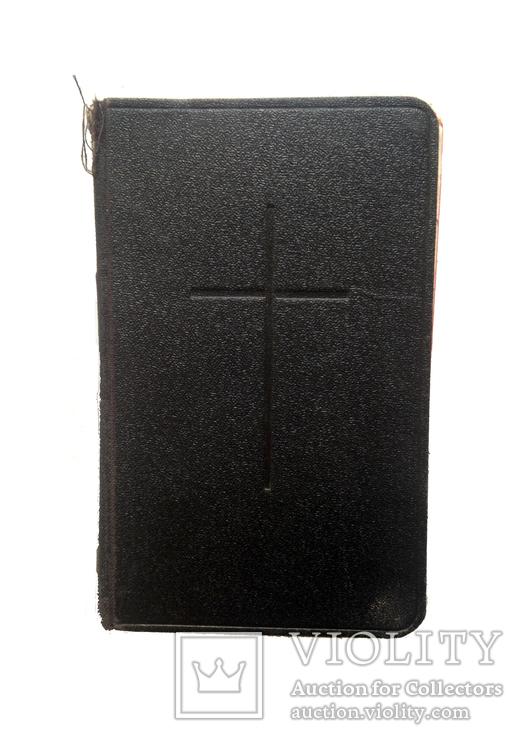 Библия молитвенник Das Sarner Jesuskind 1940