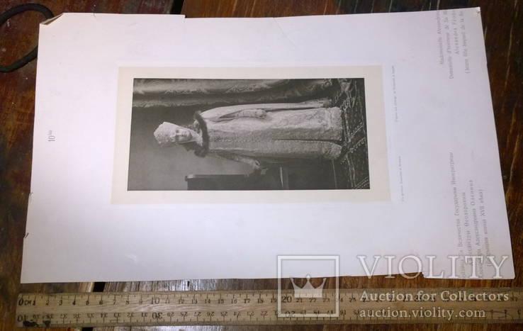 1903 знаменитый Костюмированный бал в историч. костюмах 10-bis фототипия, фото №4