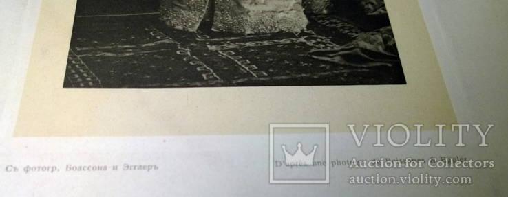 1903 знаменитый Костюмированный бал в историч. костюмах 10-bis фототипия, фото №8