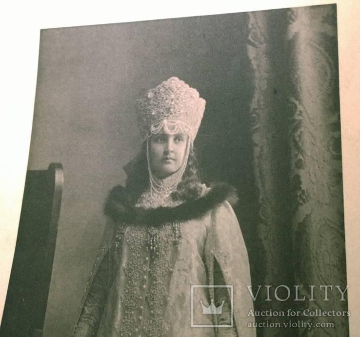 1903 знаменитый Костюмированный бал в историч. костюмах 10-bis фототипия, фото №13