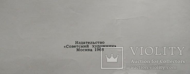 """Школьный портрет """"Гоголь Н.В"""", 59*45.5мм, фото №4"""
