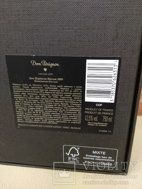 Шампанское Dom Peringon, 2009, фото №10