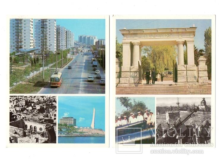 Севастополь.Полный набор, фото №8
