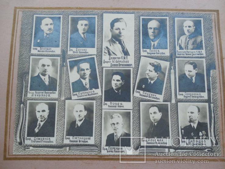 1950 альбом Выпуск врачей Кубанского ГМИ Федяев А.М. врач-хирург подполковник СА вч 29242, фото №3