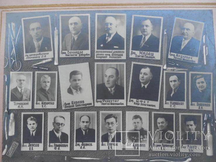 1950 альбом Выпуск врачей Кубанского ГМИ Федяев А.М. врач-хирург подполковник СА вч 29242, фото №4