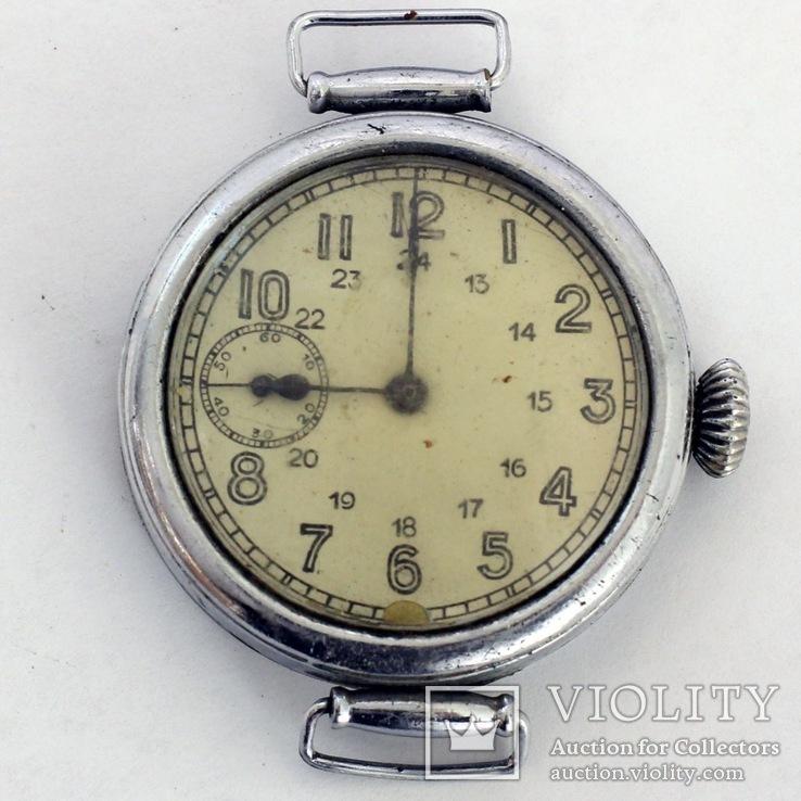 Кировские Часы наручные крупные