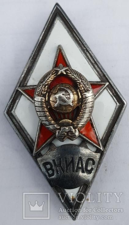 Ромб ВКИАС