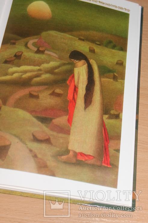 Тарас Шевченко поеми 1884 рік  Поезії 1991 рік, фото №7