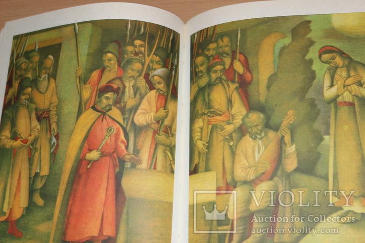 Тарас Шевченко поеми 1884 рік  Поезії 1991 рік, фото №11