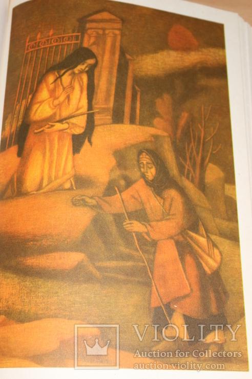 Тарас Шевченко поеми 1884 рік  Поезії 1991 рік, фото №12