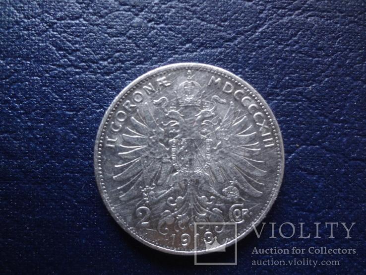 2  кроны 1913  Австро-Венгрия    серебро   (Е.8.5)~, фото №2