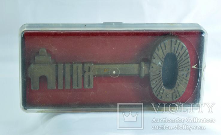 Сувенирный ключ Владимир на Клязьме, фото №9