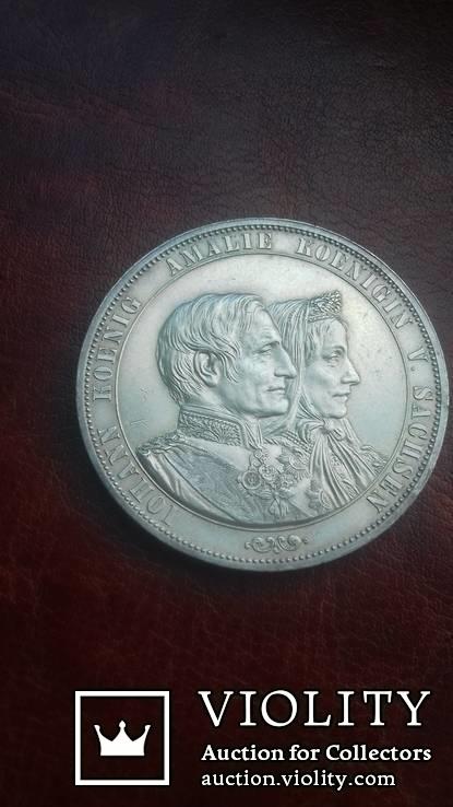 2 талера 1872 р. Саксонія. Золоте весілля короля Йоганна та Амалії., фото №4