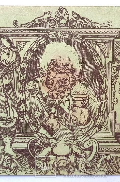 100 карбованцев 1918 года. Агитационная бона. Законченная, в цвете, фото №4