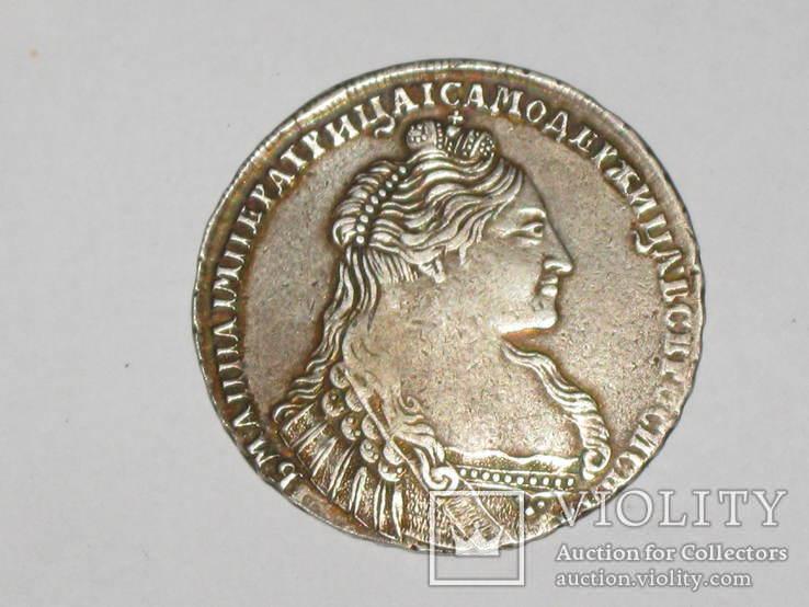 Рубль 1736 год.
