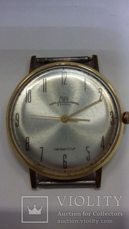 Часы луч ау-20м