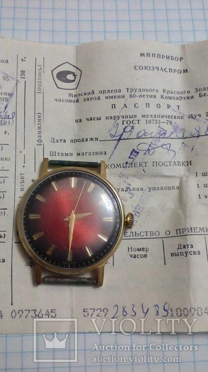 Часы луч тонкие (паспорт,коробка)