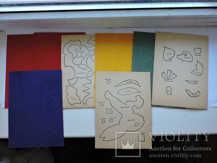 Аппликация самоделка из бархатных бумаг 1975г., фото №6