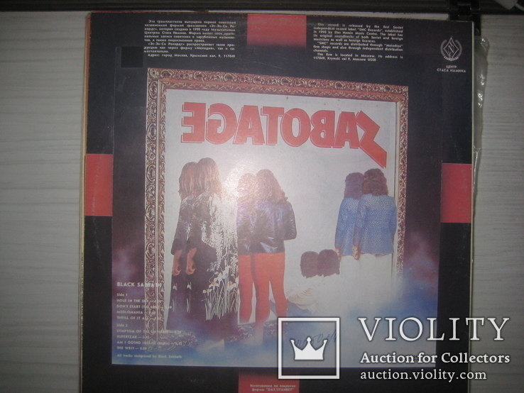 Black Sabbath- 6 LP, фото №6