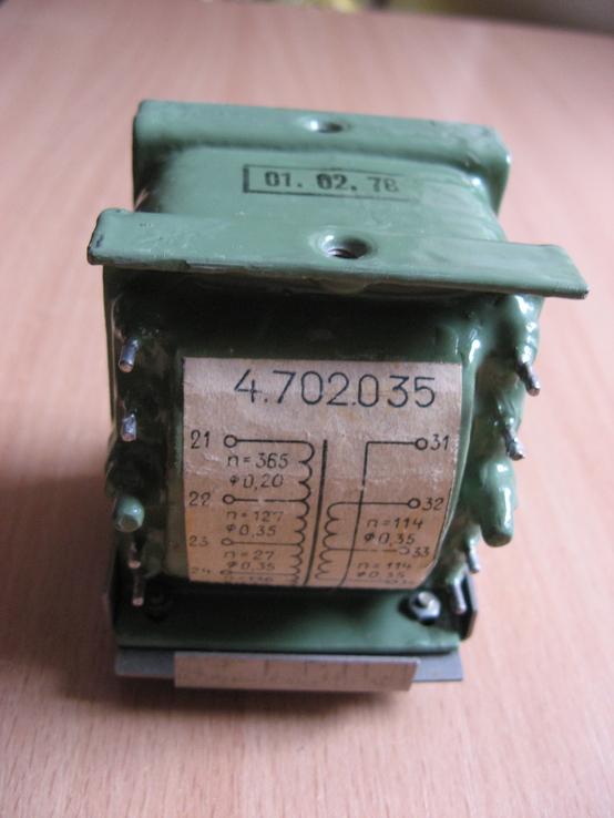 Трансформатор 4.702.035