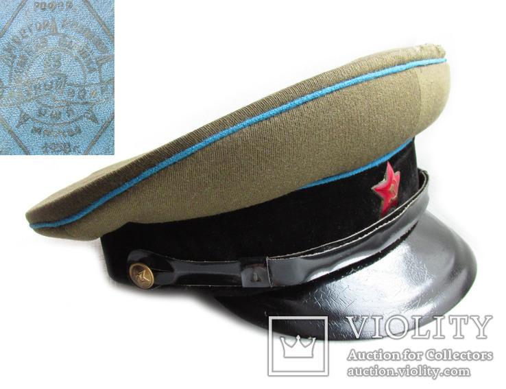 Суконная фуражка ВОСО служба военных сообщений клеймо красный воин 1958 год