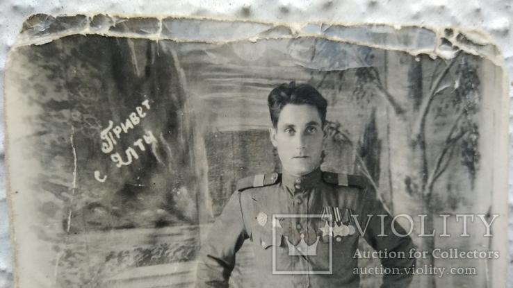 Привет с Ялты 1946 год, фото №4