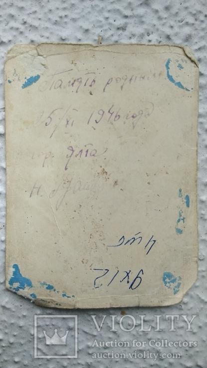 Привет с Ялты 1946 год, фото №6
