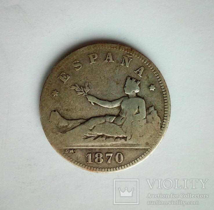 2 песеты 1870 г. Испания