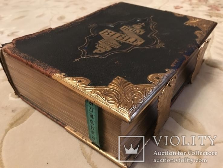 Фамильная Библия Огромная в Золоте
