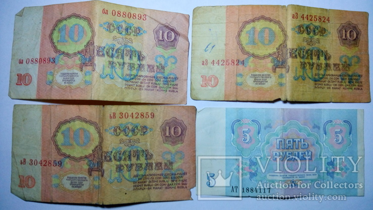 Рубли разные, фото №5