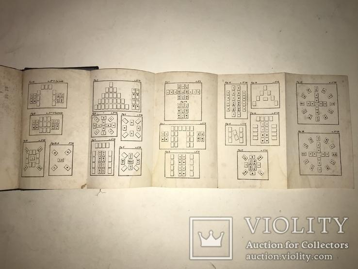 1873 Карты Карточные Пасьянсы Игры
