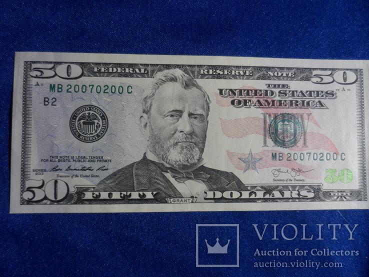 50 долларов США номер 20070200