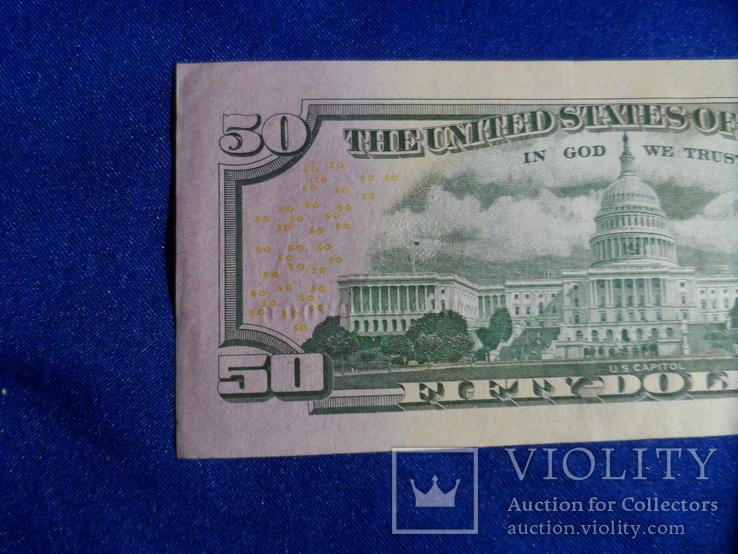 50 долларов США номер 20070200, фото №6
