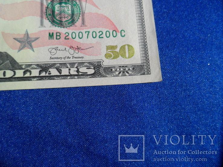 50 долларов США номер 20070200, фото №10