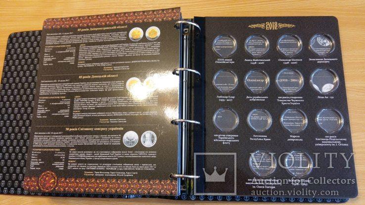 Альбоми для монет України В КАПСУЛАХ (6 шт.), фото №9