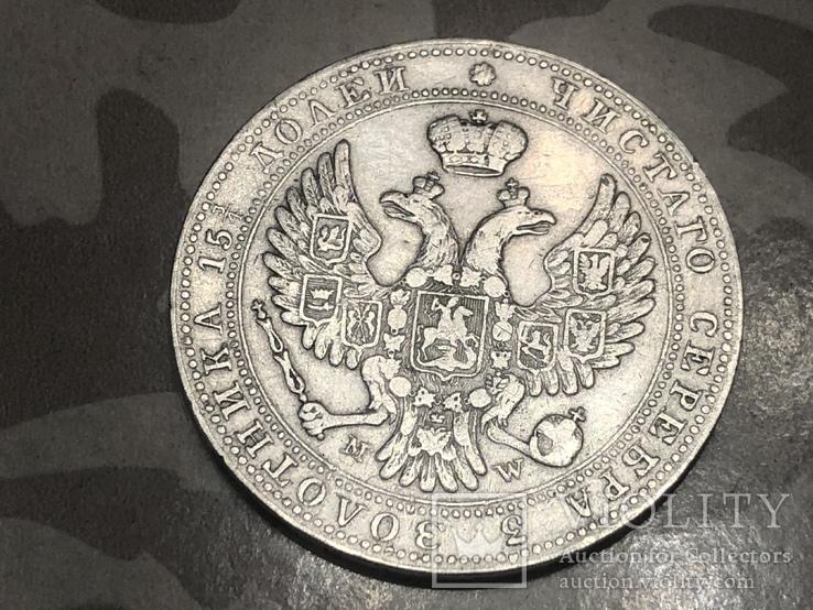 3/4 рубля 5 злотых 1841 год, фото №3