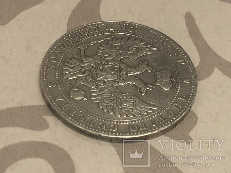3/4 рубля 5 злотых 1841 год, фото №6