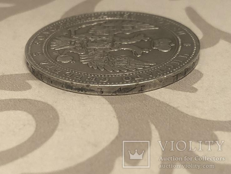 3/4 рубля 5 злотых 1841 год, фото №7