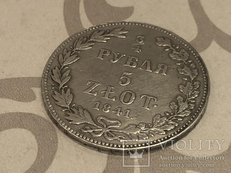 3/4 рубля 5 злотых 1841 год, фото №8