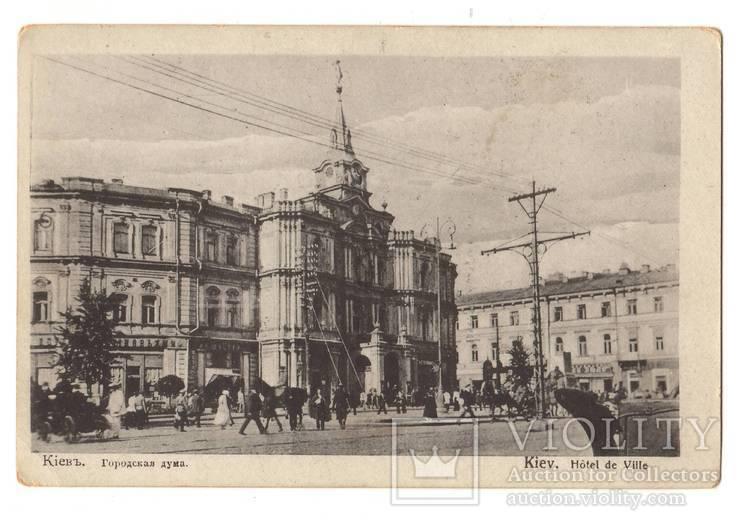 Киев,Городская Дума,вывески магазинов, современный Майдан